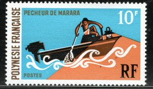 French Polynesia 263 Night Fishing MNH 1971