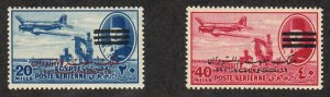 Egypt - 1953 - SC C84,C86 (former) - LH - Forgeries - See note in Scott