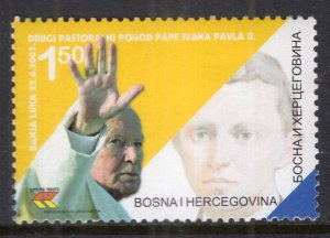 Bosnia and Herzegovina Serb Admin 205 MNH VF