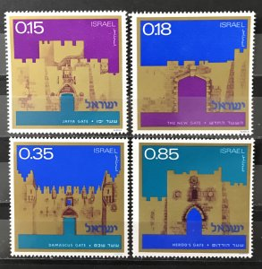 Israel 1971  #447-50, MNH, CV $1.35