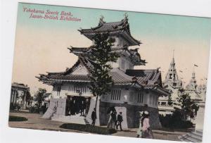 japan -  british 1910 exhibition postcard    ref 13362