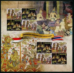 HERRICKSTAMP NEW ISSUES INDONESIA Paintings Joint Issue Sheetlet