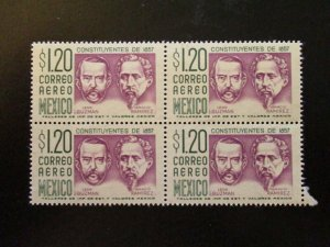 Mexico #C289 Mint Never Hinged (L7G3) WDWPhilatelic 3