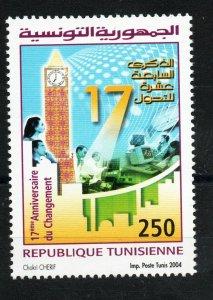2004 - Tunisia- 17th Anniversary of the Change- Big clock- Set 1v.MNH**(retired)