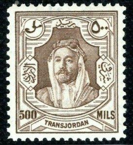 TRANSJORDAN Stamp SG.206 500m High Value (1930) Mint MM {samwells}OBLUE59