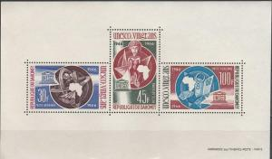 Dahomey #C45a MNH F-VF CV $3.25 (SU2073L)