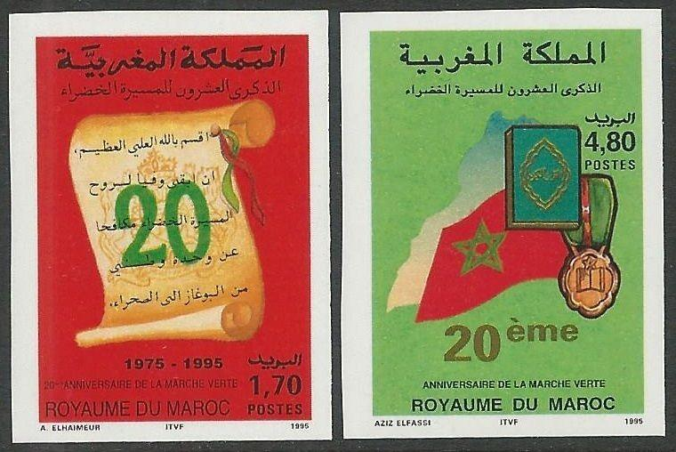 Morocco 1995 Green March Set #802-803 IMPERF VF-NH