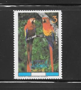 BIRDS - GUATEMALA #C855-MACAWS   MNH