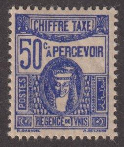 Tunisia J20 Postage Due 1945