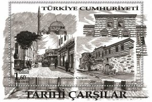 Turkey 2017 MNH Souvenir Sheet Stamps Old Marketplaces Architecture Old Cars