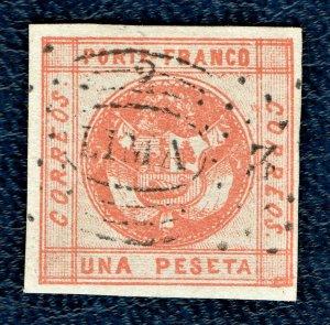 [mag088] PERU 1858 Scott#8 used cv:$65