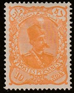 Persian stamp, scott# 118, MH, 10kr, orange, P12.5x12.0, crisp, #118