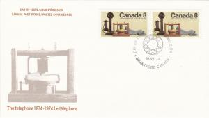 Canada # 641, Cacheted First Day Cover, pair of stamps