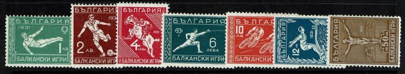 Bulgaria SC# 237-243, Mint Hinged, 239 creased, see notes - Lot 090317