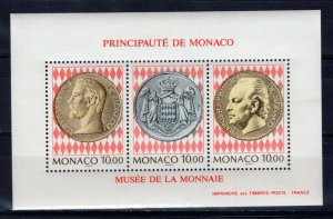 MONACO -  1994 Inuguration of the Stamp and Coin Museum  M2316
