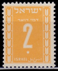 Israel,1949, Numeral of Value, 2p, MLH
