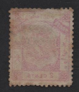 $North Borneo Sc#4 used/F-VF, Cv. $210