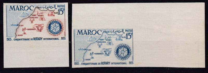 Morocco 1955 ROTARY International Imperf Trial Color Proof Essay VF/NH