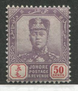 Malaya Johore 1904 50 cents violet & red mint o.g.