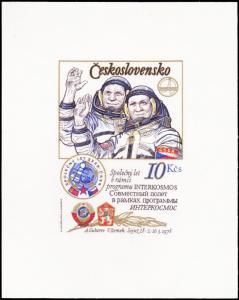 Czechoslovakia Scott 2226 Mint never hinged.