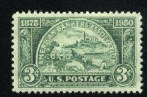 USA 987   Used   1950 PD