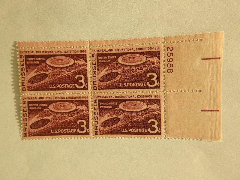 U. S. #1104  Mint corner plate block  OG  NH