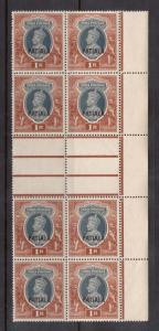 India Patiala #115 VF/NH Gutter Block Of Eight