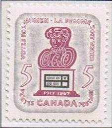 Canada Mint VF-NH #470 Votes for Women