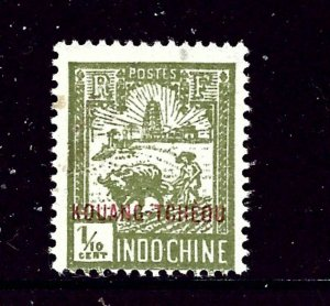 French Offices in China 75 MH 1927 overprint       (P80)