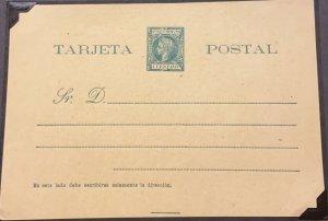 O) PUERTO RICO, KING ALFONSO XIII, POSTAL STATIONERY
