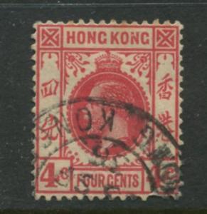 Hong Kong - Scott 133 - KGV Definitive  -1921 - FU - Single 4c Stamp