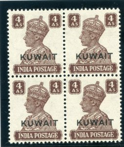 Kuwait 1945 KGVI 4a brown block of four superb MNH. SG 60. Sc 67.