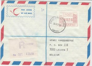 zimbabwe 1985 atm stamps cover ref 19278