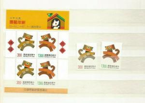 CHINA 1993 SCOTT 2930-1 AND 2931A MNH