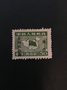 china liberated area stamp, south west zone, overprint,   rare, list#66