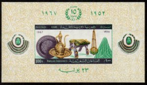 Egypt - Scott # 722 Souvenir Sheet Mint Never Hinged