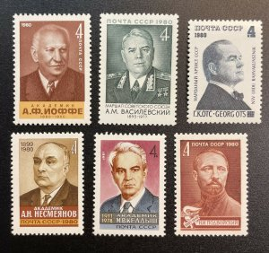 RUSSIA #4813,4818,4870,4876,4891,4906 MNH - (c1980-1981) [RU107]