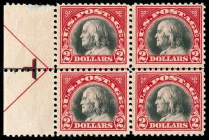 momen: US Stamps #547 Arrow Block of 4 MNH OG CV $840