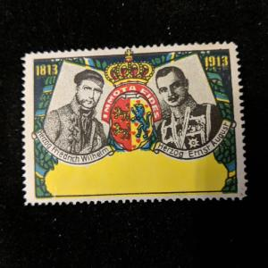 German Poster Stamp XF, CV $11.65