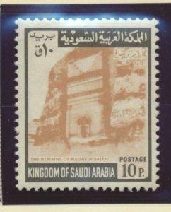 Saudi Arabia Stamp Scott #515, Mint Never Hinged - Free U.S. Shipping, Free W...