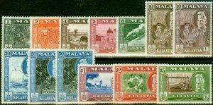 Kelantan 1957-61 Set of 13 SG83-94 Fine Lightly Mtd Mint