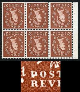SB78ac 2d Light Red-Brown Wmk Edward Inv Booklet Pane D for P Flaw U/M