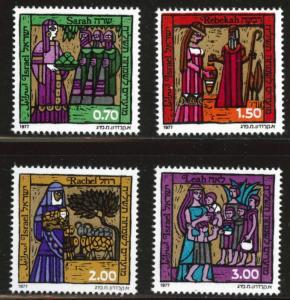 ISRAEL Scott 638-641 MNH** 1977 Jewish new year set without tabs