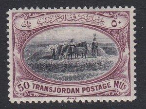 Jordan Sc 193 (SG 216), MLH