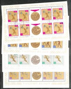 Poland Scott 1355-1362 Used CTO 1964 Tokyo Olympic sheet set