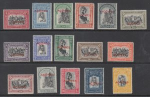 AZORES  Scott 284 - 299 Third Independent Issue Complete MH* Set