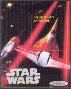 Tatarstan 1999 Cinema  Star Wars  (2) S/S Digital Perforation MNH Cinderella