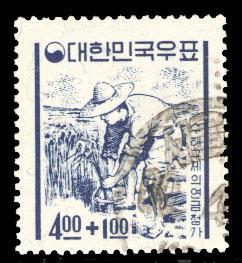 Korea 1963 Scott #B5 Used