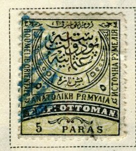 TURKEY EASTER ROUMELIA; 1881 early Ottoman regional issue used 5pa. value