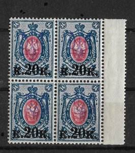 Ukraine 1918,Civil War,Kiev Type-2 Trident 20k on 14k Block,VF MNH**OG Lozenges